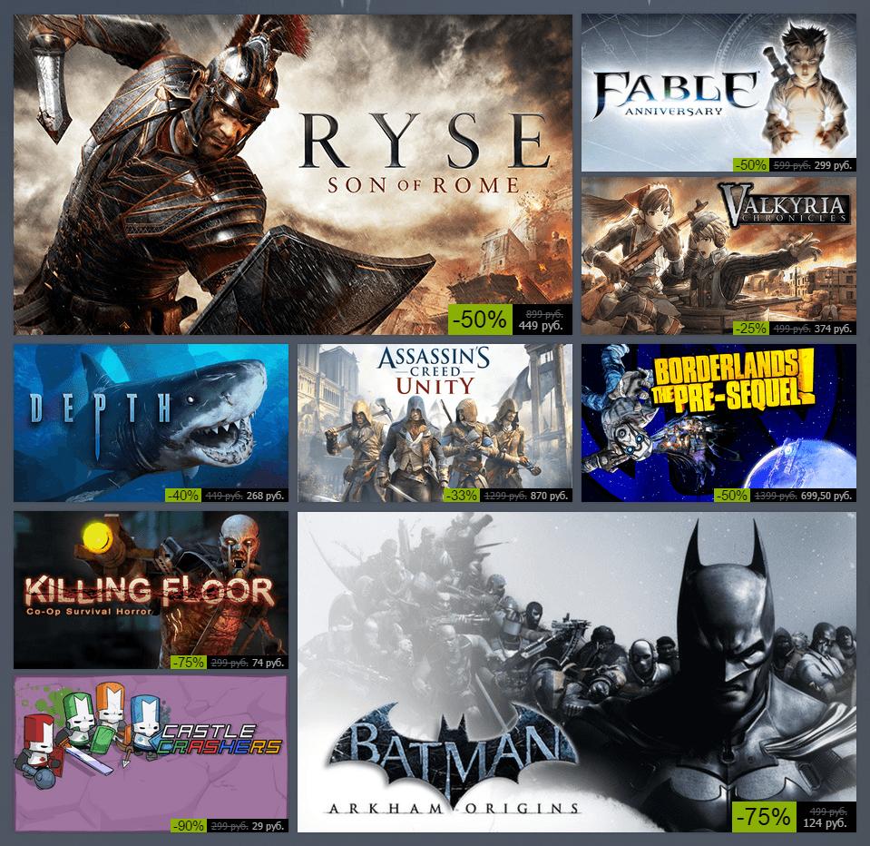 Зимняя распродажа Steam 2014: день второй