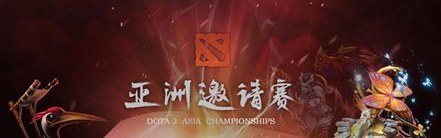 LAN-финал DAC 2015