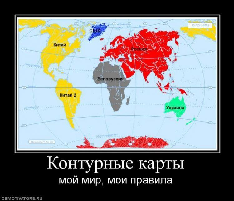Контурные карты