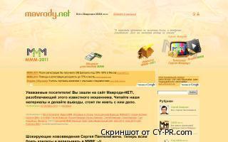 www.mavrody.net