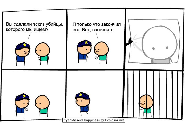 Неприметный