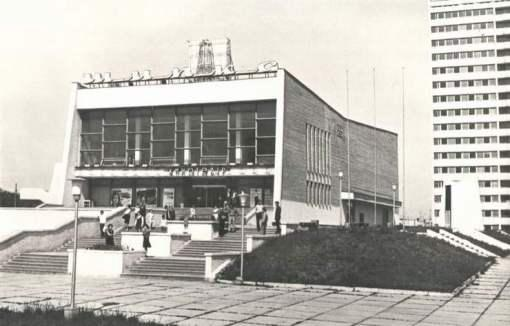 Шипка, 1978 год