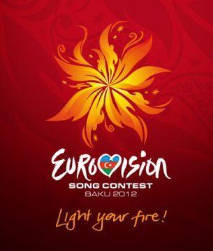 Логотип Евровидения 2012
