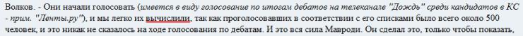 Исходное сообщение с сайта Lenta.ru
