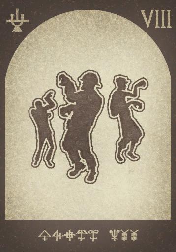 Карта «Мёртвые танцы»