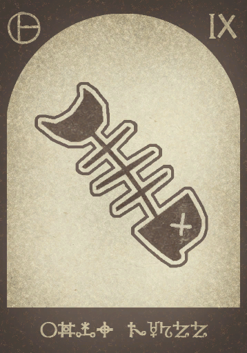 Карта «Fish Troll»
