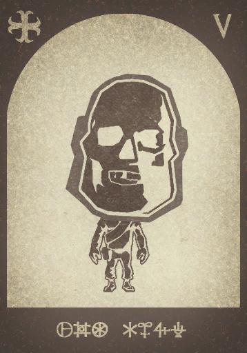 Карта «Большая голова»