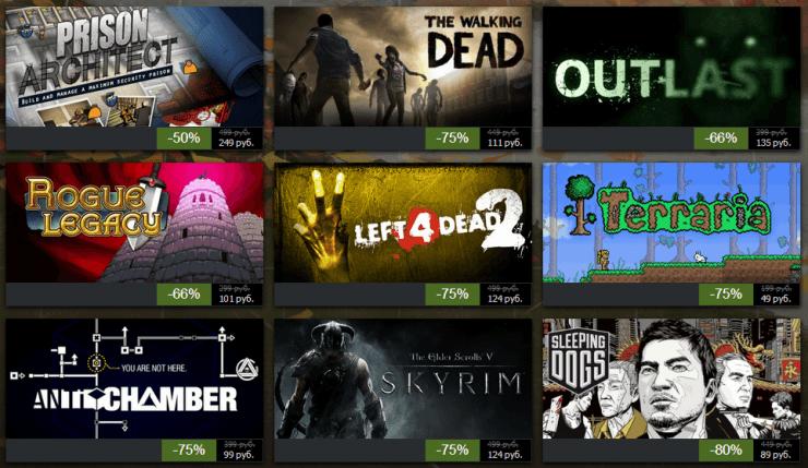 Осенняя распродажа Steam 2013: день первый