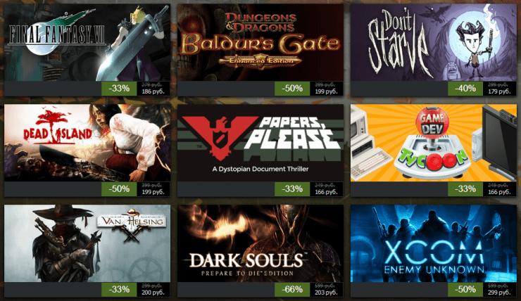Осенняя распродажа Steam 2013: день второй