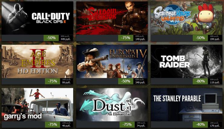 Осенняя распродажа Steam 2013: день шестой