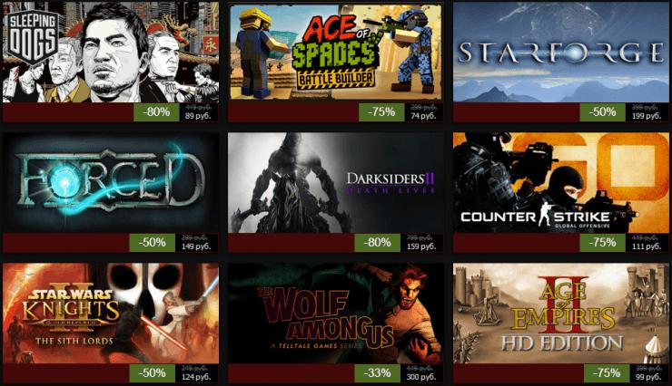 Зимняя распродажа Steam 2013: день третий