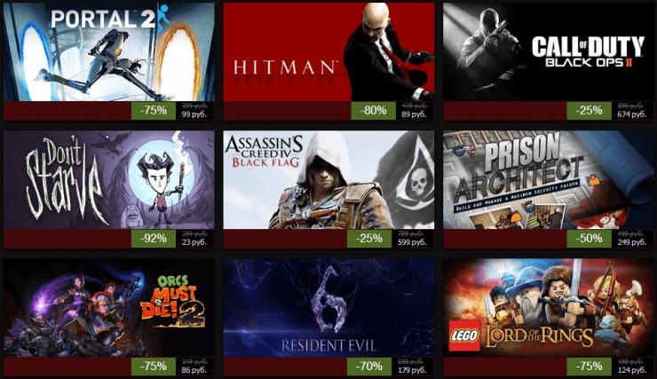 Зимняя распродажа Steam 2013: день девятый