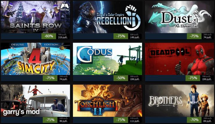 Зимняя распродажа Steam 2013: день десятый