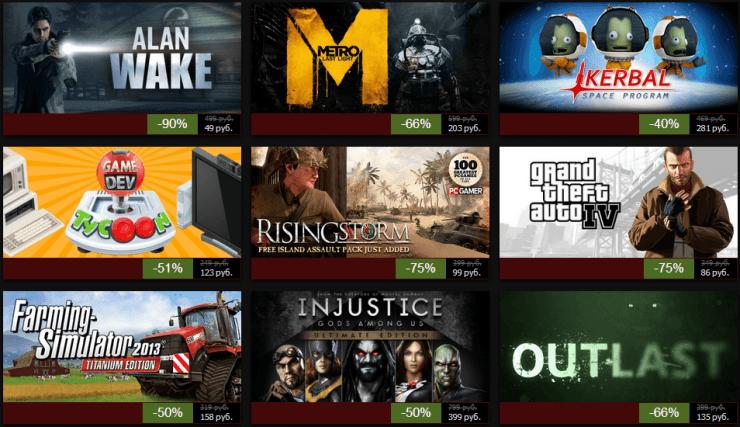 Зимняя распродажа Steam 2013: день двенадцатый