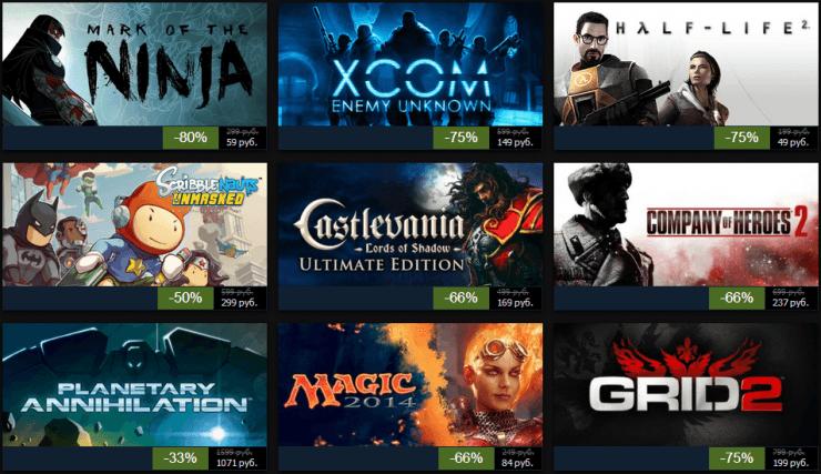 Зимняя распродажа Steam 2013: день тринадцатый