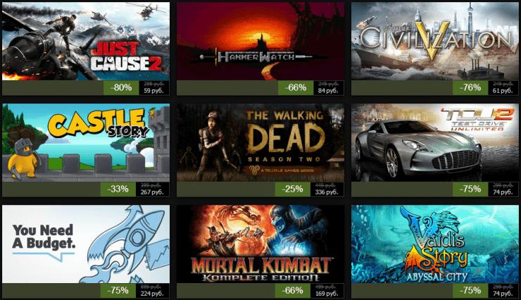 Зимняя распродажа Steam 2013: день четырнадцатый