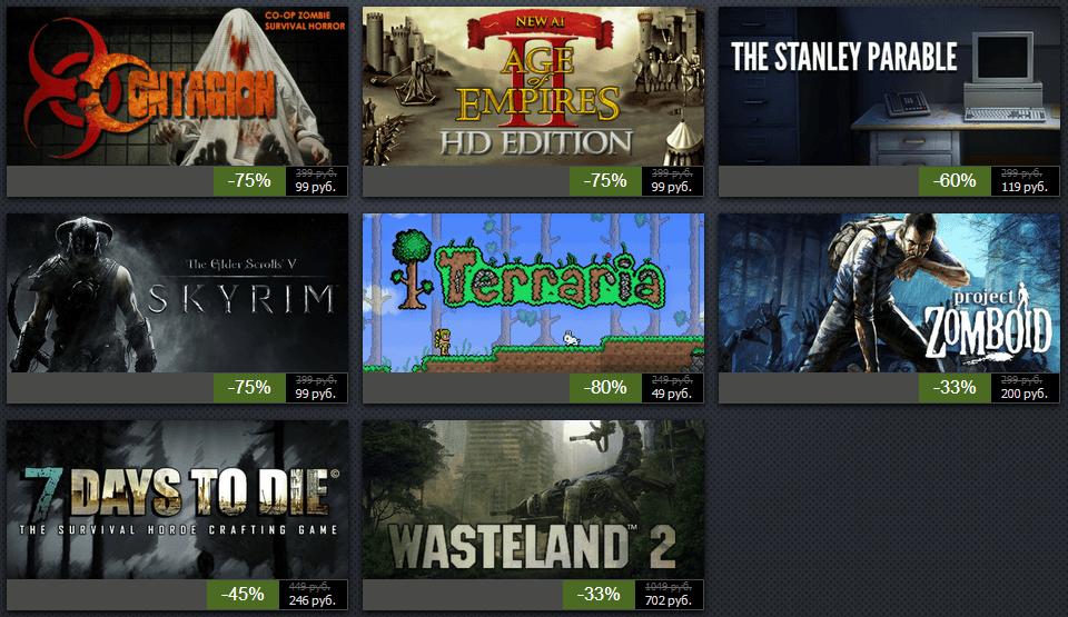 Летняя распродажа Steam 2014: день третий